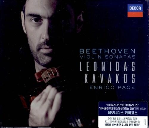 베토벤 : 바이올린 소나타 전곡집 [3CD]