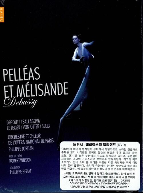[수입] 드뷔시 : 펠레아스와 멜리장드 (디지팩)