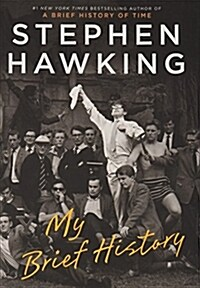 My Brief History (Hardcover, Deckle Edge)
