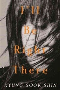 I'll Be Right There (Paperback)