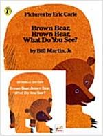 노부영 Brown Bear, Brown Bear, What Do You See?(Henry Holts) (원서 & 노부영 부록CD) (Boardbook + CD)