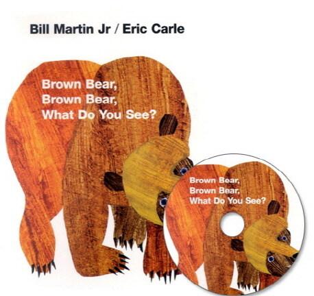 노부영 Brown Bear, Brown Bear, What Do You See?(Henry Holts) (Boardbook + CD)