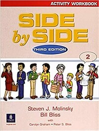 Side by Side 2 : Activity Workbook (Paperback, 3th Edition)