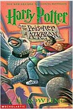 [중고] Harry Potter and the Prisoner of Azkaban (Paperback)