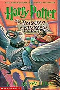 [중고] Harry Potter and the Prisoner of Azkaban (Paperback)