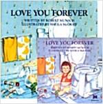 [노부영] Love You Forever (Paperback + CD)