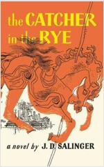 The Catcher in the Rye (Mass Market Paperback, 미국판)