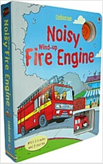 Noisy Wind-Up Fire Engine (Novelty Book)