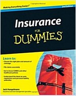 Insurance for Dummies (Paperback, 2nd Edition)