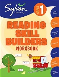 1st Grade Reading Skill Builders Workbook: Activities, Exercises, and Tips to Help Catch Up, Keep Up, and Get Ahead (Paperback)
