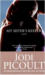 My Sister's Keeper (Mass Market Paperback)