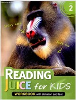 Reading Juice for Kids Level 2 : Workbook (Paperback)