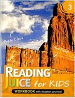 Reading Juice for Kids Level 3 : Workbook (Paperback)