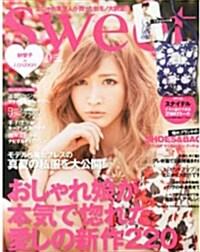 sweet (スウィ-ト) 2013年 09月號 [雜誌] (月刊, 雜誌)