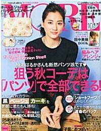 MORE (モア) 2013年 10月號 (雜誌, 月刊)