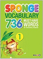 Sponge Vocabulary 1 : Studentbook + MP3 CD+ 단어장 (Paperback)