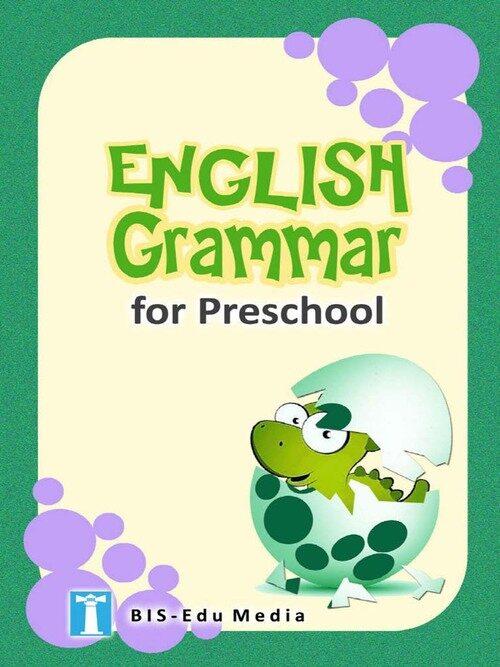 English Grammar for Preschool