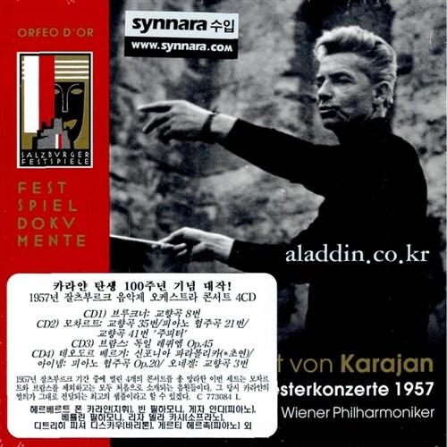 [수입] 헤르베르트 폰 카라얀 : 짤츠브루크 음악제 오케스트라 콘서트 (4CD)