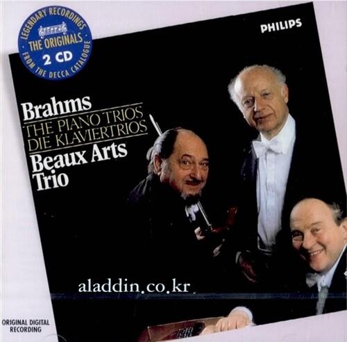 [수입] 브람스 : 피아노 삼중주 [2CD]