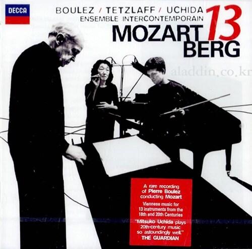 [수입] 베르크 : 피아노와 바이올린 그리고 13대의 목관 악기를 위한 실내 협주곡 & 모차르트 : 세레나데 10번 K.361 그랑 파르티타