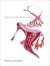 Manolo Blahnik : Drawings (Paperback, Mini ed)