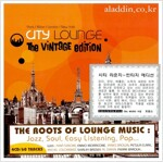 [중고] V.A - City Lounge: The Vintage Edition (4CD)