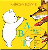 노부영 A Bear-y Tale (원서 & CD) (Paperback + CD)
