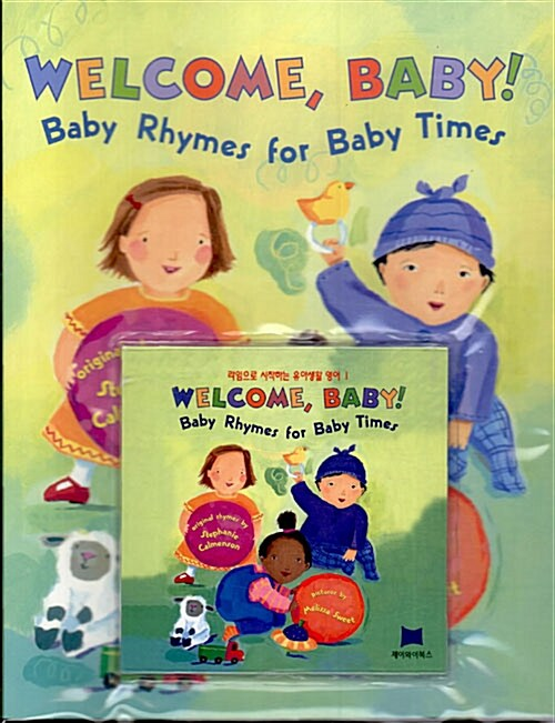 노부영 Welcome Baby! Baby Rhymes for Baby Times (Paperback + CD 1장)