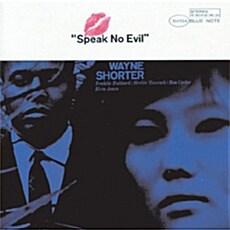 [수입] Wayne Shorter - Speak No Evil [LP+CD]