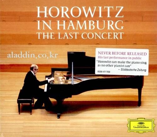 [수입] 블라디미르 호로비츠 : 마지막 콘서트(1987년 함부르크)