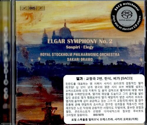 [수입] 엘가 : 교향곡 2번, 탄식 Op.70 & 비가 Op.58 [SACD Hybrid]