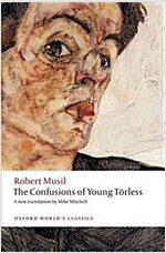 The Confusions of Young Toerless (Paperback)