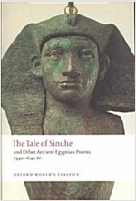 The Tale of Sinuhe (Paperback)