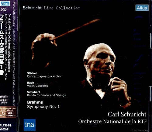 [수입] 브람스 : 교향곡 1번 / 바흐 : 바이올린 협주곡 2번 BWV104 / 슈베르트 : 바이올린과 현악을위한 론도 D.438 / 슈퇴첼 : 네 개의 콘체르토 그로소 [2CD]
