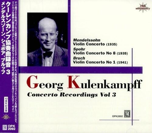 [수입] 게오르그 쿨렌캄프 협주곡집 3권 - 멘델스존 : 바이올린 협주곡 / 브루흐 : 바이올린 협주곡 1번 / 슈포어 : 바이올린 협주곡 8번