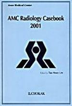AMC radiology casebook, 2001 .