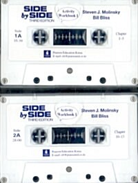 Side by Side 1 (Tape 2개, Tape for Activity Workbook, 3rd Edition)