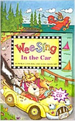 Wee Sing in the Car [With One-Hour CD] (Paperback)