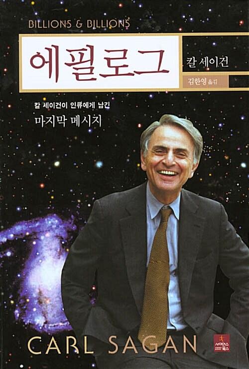 온라인 서점으로 이동 ISBN:898371090X
