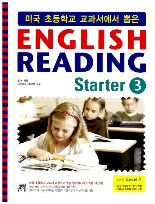 English Reading Starter 3
