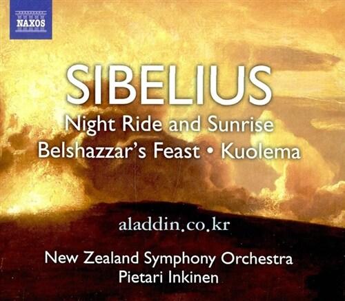 [수입] 시벨리우스 : 관현악 모음곡