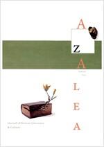 AZALEA Volume 2