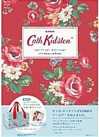 Cath Kidston CELEBRATING 20 YEARS 2013 Autumn & Winter (e-MOOK) (大形本)
