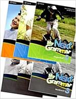 [세트] My Next Grammar 1~3 Pack