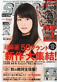 smart (スマ-ト) 2013年 11月號 (雜誌, 月刊)