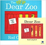 [노부영]The Pop-Up Dear Zoo (Paperback + Audio CD 1장)