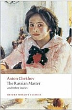 The Russian Master and Other Stories (Paperback)