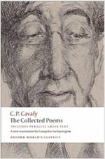 The Collected Poems : With Parallel Greek Text (Paperback)