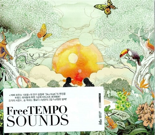 프리템포 (FreeTEMPO) 2집 - Sound [재발매]