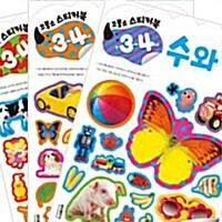 [세트] 코뿔소 만3~4세 스티커 3종 세트 - 전3권
